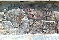 Ashford Mosaic Fieldstone – Virginia Stone Center